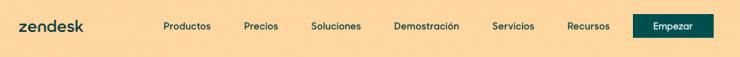 barra-de-navegacion-ejemplo-740x57